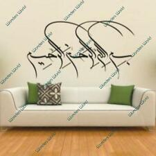 Bismillah islamique wall stickers art decal decor musulman calligraphie arabe lounge
