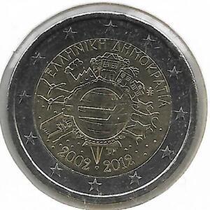 GRECE 2 Euro Commémorative 10 Ans de l'Euro 2012 UNC