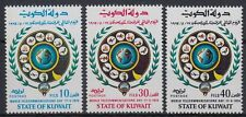 Kuwait 1974 ** Mi.629/31 Fernmeldung Telecommunication