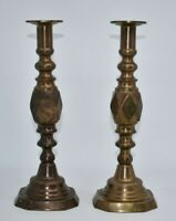 """King of Diamond"" Brass candlesticks pair 11.5"" tall HEAVY"