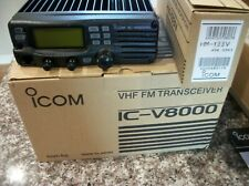 ICOM IC V8000 VHF 2 METER HAM RADIO TRANSCEIVER NEW