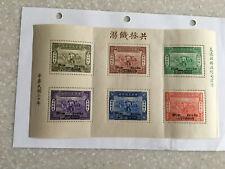WWII 1944 CHINA SCOTT# B9a WAR REFUGEES SOUVENIR SHEET. MNH OG Scarce Stamp