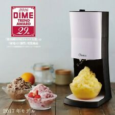 Doshisha electric shaved ice machine Fluffy snow shrinkage ice DTY-17BK