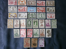 LOT DE 32 TIMBRES INDOCHINE  STAMP COLONIE FRANCAISE / 2 TIMBRES HOCHIMINH