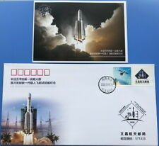 China space 2020 CZ-5B rocket launch cover and postcard, new manned spaceship