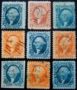 1862. Selection of 1st issue revenue stamps with face values to $1. (39 stamps)