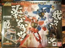 GAOGAIGAR SRC HYORYU & ENRYU + BIG ORDER ROOM SRC SUPER ROBOT CHOGOKIN BANDAI