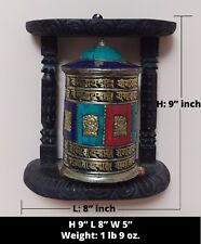 Tibetan Buddhist Handcrafted Spinning Prayer Wheel Wall Hanging/Desktop ~ Nepal