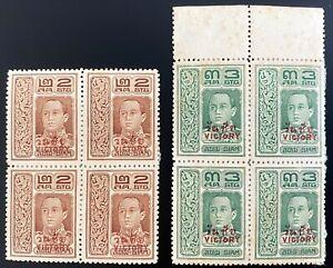 Siam Thailand King Rama 6 MH Victory  Bangkok 1918
