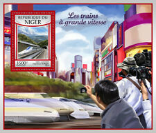 Niger 2017 MNH High-Speed Trains SCMaglev 1v S/S Rail Stamps