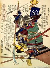Japanese Reproduction Woodblock Print  Samurai Warrior #893 on A4 Canvas Paper