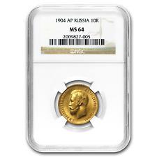 1904 Russia Gold 10 Roubles Nicholas II MS-64 NGC - SKU#188437