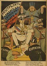 """La propagande russe Affiche """"nous, avec l'aide de Dieu veut s'asseoir sur le tsar trône"""""""