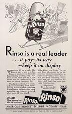 1934 AD(XA14)~LEVER BROS. CO. CAMBRIDGE, MASS. RINSO SOAP FOR CLOTHES