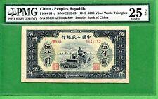 CHINA  P851A  1949 5000 YUAN   PMG 25    S/M C282-65