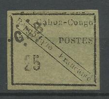 Gabon - République Gabonaise 1889 YT n° 15 (★) Neuf Sans Gomme - (Voir Photos)