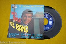 "Al Bano  Nel Sole / Pensieri (EX+/EX) spain pres only cover PROMO 7""single Ç"