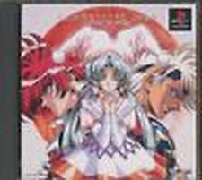 LANGRISSER IV&V FINAL EDITION 4 5 PS Import Japan
