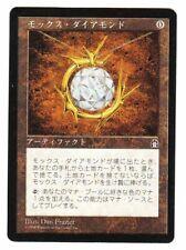 MTG Mox Diamond Japanese ST EX #C