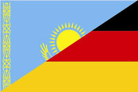 Aufkleber wehende Flagge Ukraine Fahne wehend 28 x 20 cm Autoaufkleber