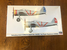 1:72 Hasegawa #00978 Nakajima Ki27 Type 97 Fighter (Nate) COMBO KIT
