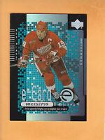 2000 01 UPPER DECK E CARD #EC3 STEVE YZERMAN DETROIT RED WINGS