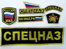 Russian Army SPETSNAZ  Uniform Embroidered Patch Set Complete, WELCRO