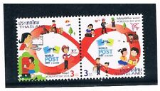 THAILAND 2016 World Post Day (Join Pair)