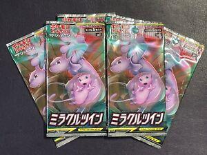 x1 Booster Pokémon Miracle Twin SM11 Harmonie des esprits Mew Mewtwo JAPONAIS