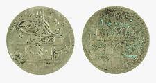 pcc2034_2) Turkey Selim III (AH 1203-1222 AD 1789-1807) 100 Para - 2 1/2 Kurush