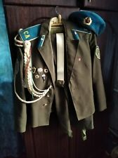 Soviet Russian Army Military Parade Uniform 1976  TROOPS USSR Afganistan