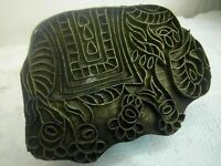 OLD VINTAGE RARE HAND CARVED ELEPHANT WOODEN & BRASS PRINTING TEXTILE BLOCK