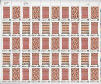 US Scott #2235-38 NAVAJO ART STAMPS 22 CENT FACE Sheet of 50  XF MNH BV 50.00