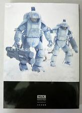 Maschinen Krieger Ma.K. Graphics Vol.2 SF3D Kow Yokoyama Works Book New Mint!
