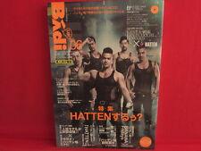 Badi 06/2013 Japanese Gay Homosexual Magazine w/DVD