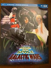 Message From Space Galactic Wars TV Complete Series Blu Ray SDBD Discotek