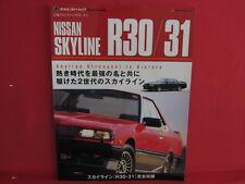 NISSAN Skyline R30 / R31 J's Neo Historic Archives Car Fan Book
