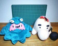 MOTHER 2 Mr. Saturn & Geppu (Master Belch) Plush Doll Set Nintendo Game Rare