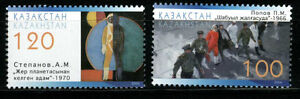 2006.Kazakhstan. SPACE. Set of 2. Sc.507-508. MNH