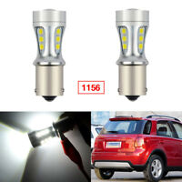 2Pcs Error Free 1156 LED Reverse Parking Projector Bulbs For Suzuki SX4 07-11
