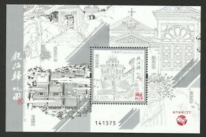 MACAU CHINA 2019 BACK TO COMMON ROOTS PAINTING II SOUVENIR SHEET OF 1 STAMP MINT