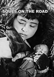 SOULS ON THE ROAD - Minoru Murata (1921) - English subtitles DVD