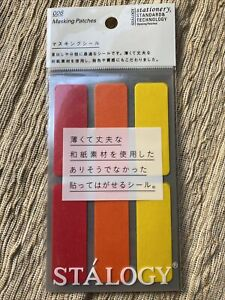 Stalogy Japan Washi Tape Rectangular Masking Patches Removable Craft Art Work