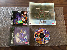 Alundra (Sony PlayStation 1, PS1) Complete with the Map - Tested