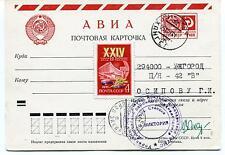 1976 URSS CCCP Exploration Mission Base Ship Polar Antarctic Cover / Card