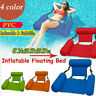 Inflatable Swimming Floating Chair Pool Seats foldable Water Bed Lounge Chairs*A