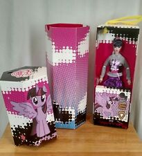 NRFB Sparkling Stargazer Twilight Sparkle My Little Pony MLP Doll from Integrity
