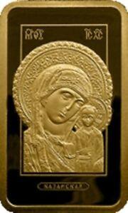 Rarity! Belarus 50 rubles 2014 Icon Most Holy Theotokos of Kazan Gold coins