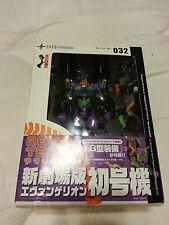 Kaiyodo Revoltech Evangelion Eva Test Type-01 Rare!!!