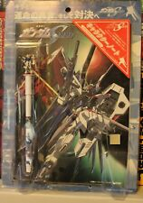 Gundam Seed Promotional Marker and Book set